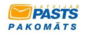 Latvijas Pasts pakomāts